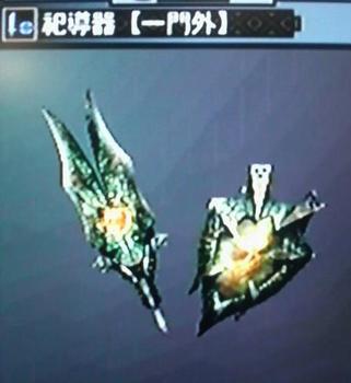 祀導器【一門外】.jpg